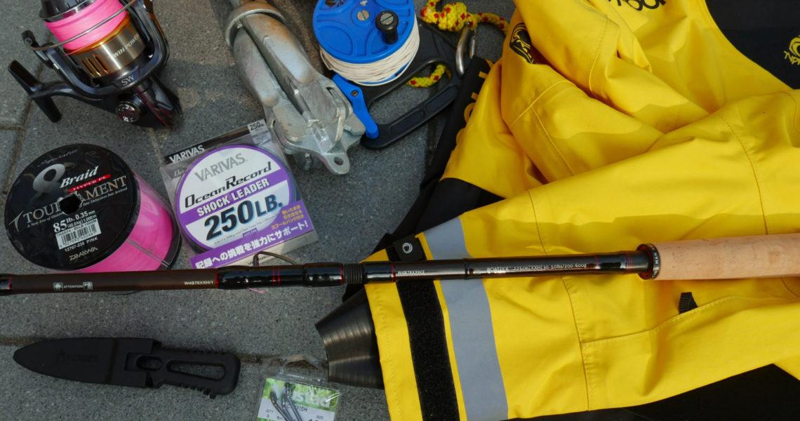 Common-Skate-material-kayak-fishing
